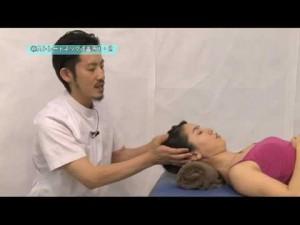 つらい首の痛みを和らげる方法