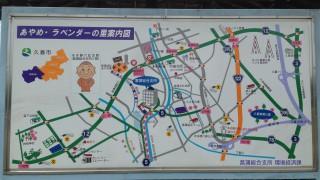 埼玉県久喜市 菖蒲町巡り マップ