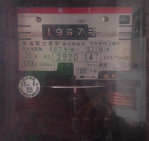 我が家の電気メーターの写真