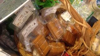 山本小屋ふる里館のオススメのスモークチーズ